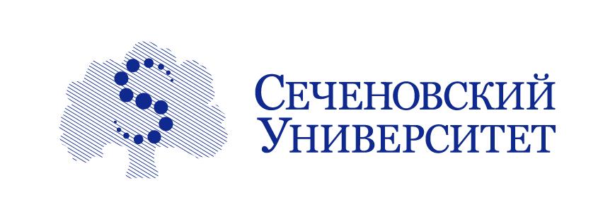 Первый МГМУ им. И.М. Сеченова (Сеченовский Университет)